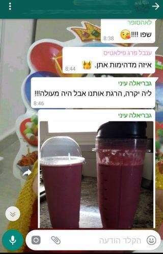 whatsapp-(1)
