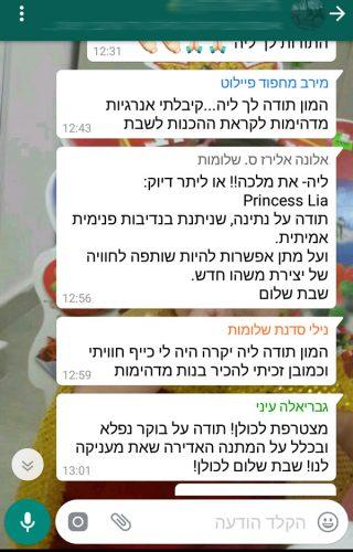 whatsapp-(4)