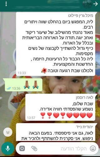 whatsapp-(5)